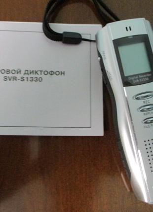 Цифровой диктофон SVR-S1330