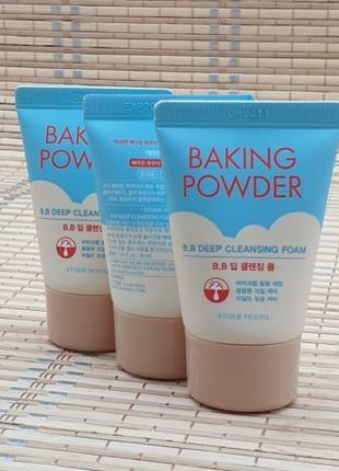 Пенка Etude House Baking Powder BB Deep Cleansing Foam, 30 мл