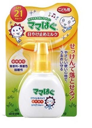 Rohto лучший крем от солнца для детей 100г япония