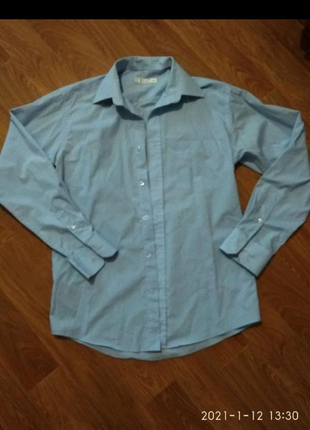 Рубашки мужские 46-48 размер