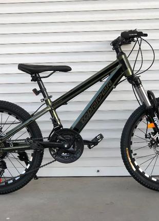 """Детский алюминиевый велосипед""""TopRider-680""""колесо-20""""рама-17"""""""