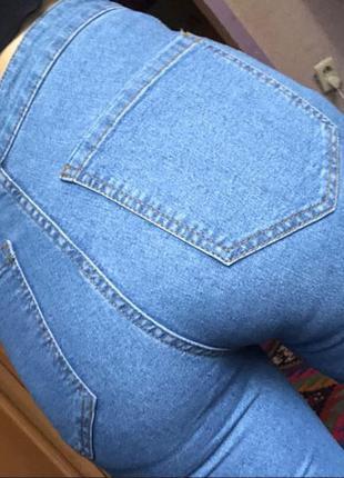 Легкие джинс