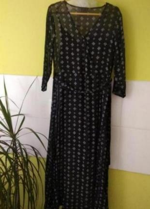 Шикарное платье с разрезами от river island