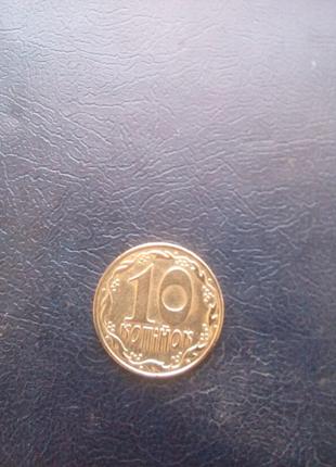 Монета 10 копеек 1992 года