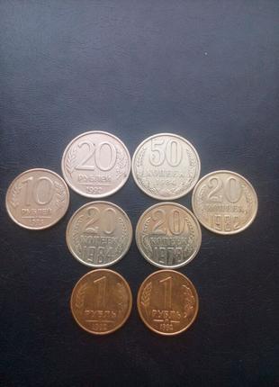 Монеты СССР и России в хорошем состоянии