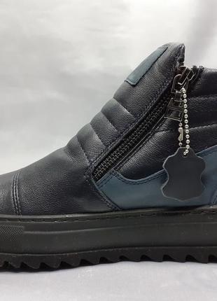 Распродажа!зимние ботинки под кеды rondo