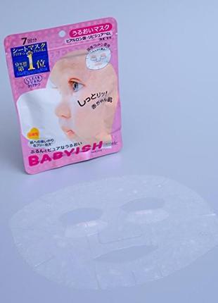 Японская маска kose clear turn babyish увлажняющая маска для л...