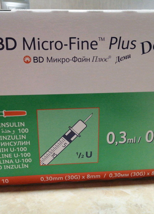 Шприцы BD Micro Fine Plus БД МикроФайн Плюс Деми