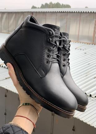 Мужские зимние ботинки (натуральная кожа)