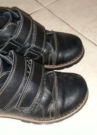 Ботинки для мальчика 32 р. ортопедические