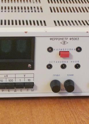 Прибор измерительный Феррометр ф5063