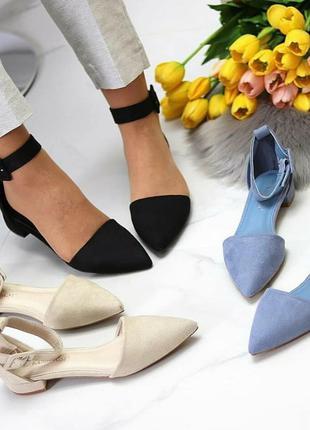 Невероятно красивые туфли лодочки