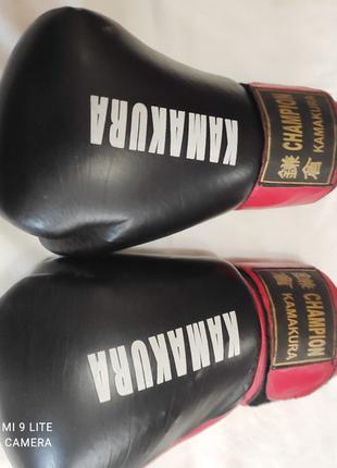 Перчатки боксерские KAMAKURA (made in Pakistan)