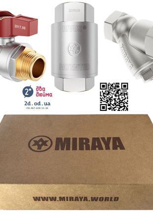 """Комплект для подключения счетчика расхода воды Ф 1/2"""" MIRAYA"""