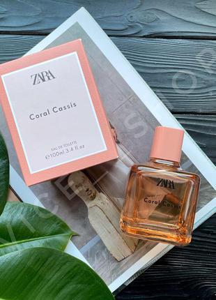 Zara coral cassis eau de toilette  духи парфюмерия туалетная вод