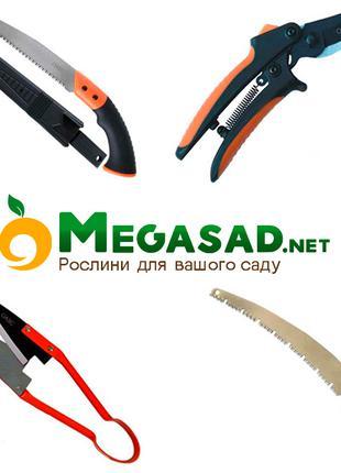 Садовый инструмент: секатор, садовые ножницы, садовая пила