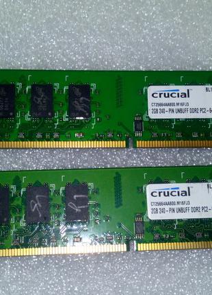 Crucial DDR2 2gb 800Mhz Intel/AMD ОЗУ Оперативная память
