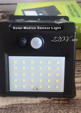 От80грн.Прожектор, светильник,на солнечной батарее,с датчиком ...