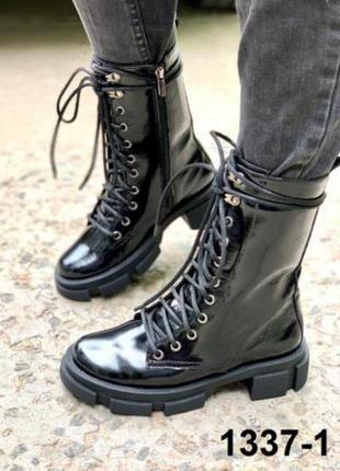 Женские деми ботинки berzzz