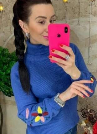 Женский свитер с горловиной размер 42-46 цвета