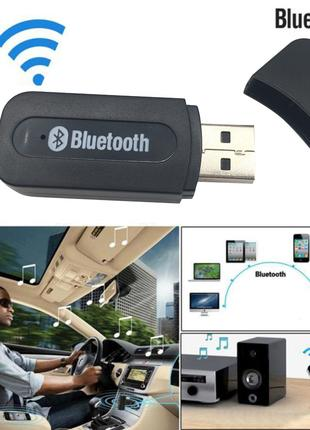 Bluetooth адаптер приемник USB Reciver BT163 ресивер (блютуз аукс