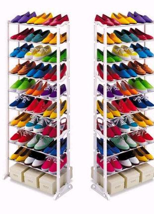 Полка для обуви Amazing Shoe Rack на 30 пар/ ОПТ/ДРОП