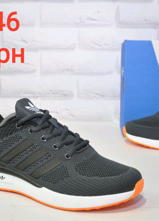 Кроссовки Адидас-Adidas