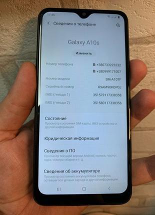 Мобильный телефон Samsung Galaxy a107, a10s 2/32gb Duos