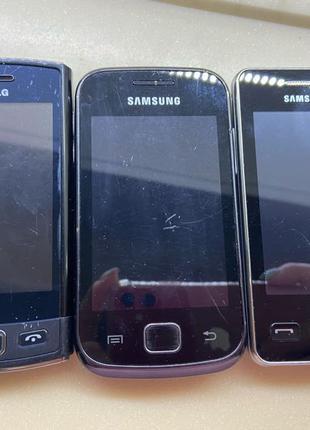 Телефон LG, телефон Samsung, Телефоны