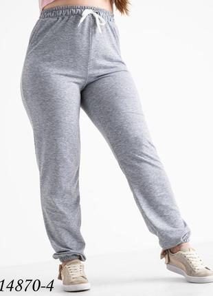 Женские спортивные штаны большого размера батал