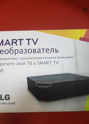 Продам Smart TV преобразователь LG ST600