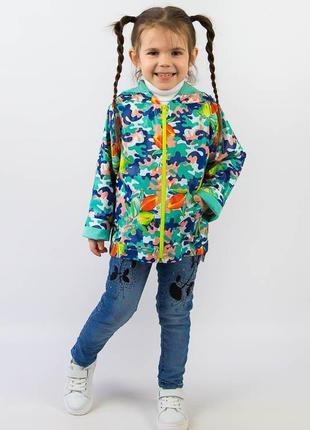 Куртка дождевик для девочки 80-140