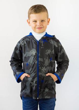 Куртка дождевик для мальчика 80-140