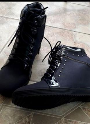 Нові черевички демі