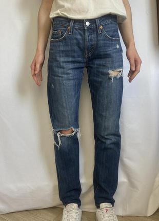 Levis 501 джинсы с дырками