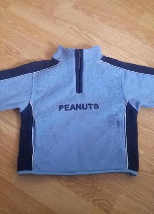 Флисовая теплая кофта.1-2 года.peanuts
