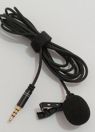 Петличный микрофон KM-002 3,5 мм