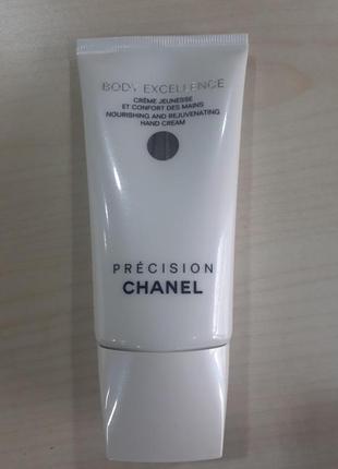 Крем для рук chanel body excellence hand cream