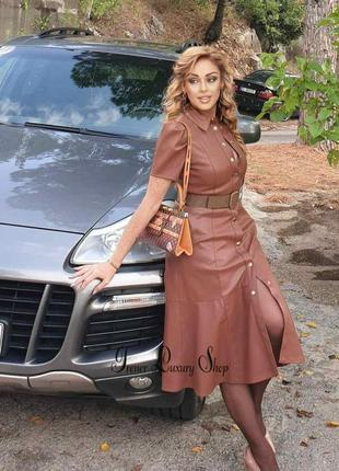 Кожаное карамельное платье zara с ремнем m-l-xl