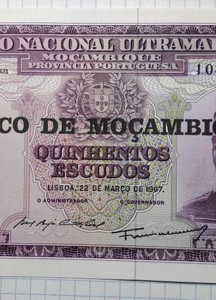 Банкнота Мозамбик