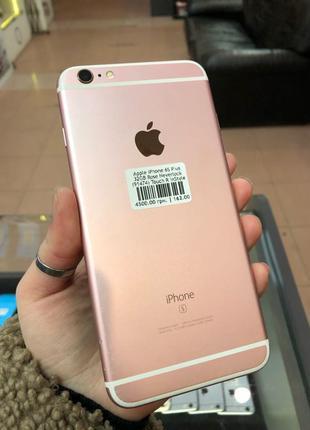 Apple iPhone 6S Plus 32GB Rose Neverlock
