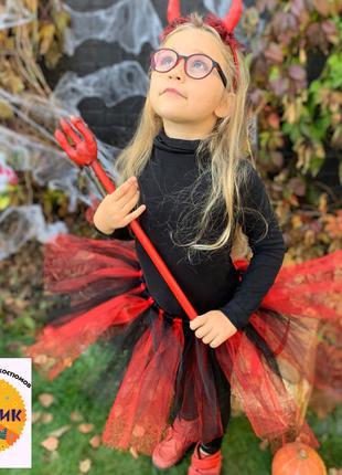 Аренда, прокат карнавального детского костюма чертёнка