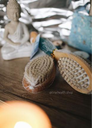 Щітка для сухого масажу