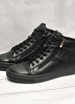 Philipp plein кожаные зимние ботинки.