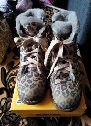 Зимняя ортопедическая обувь.