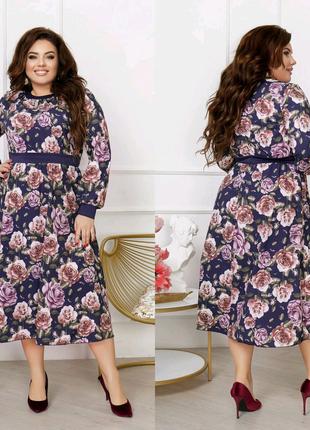 Платье ( большой размер)
