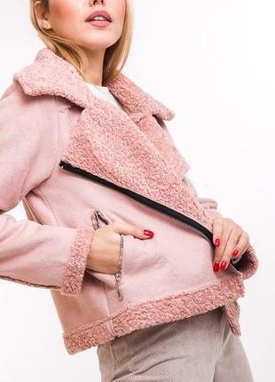 Куртка косуха замш мех розовая замшевая