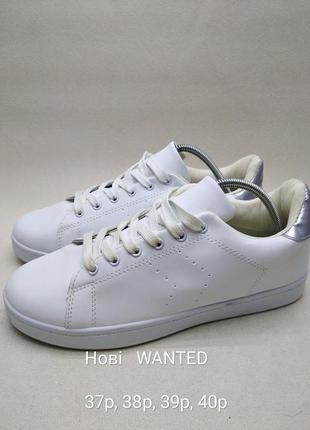 Кеды новые мокасины белые кроссовки wanted, family look