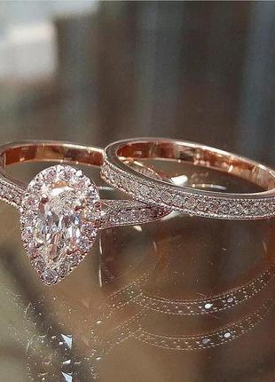 Набор из двух колец с кристаллами