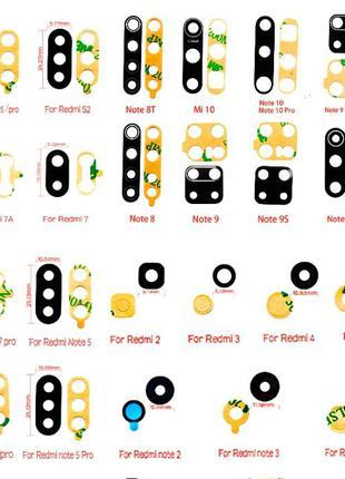Стекло камеры | Xiaomi | MI|Note|K 1/2/3/4/5/6/7/8/9/10/20/30 ...